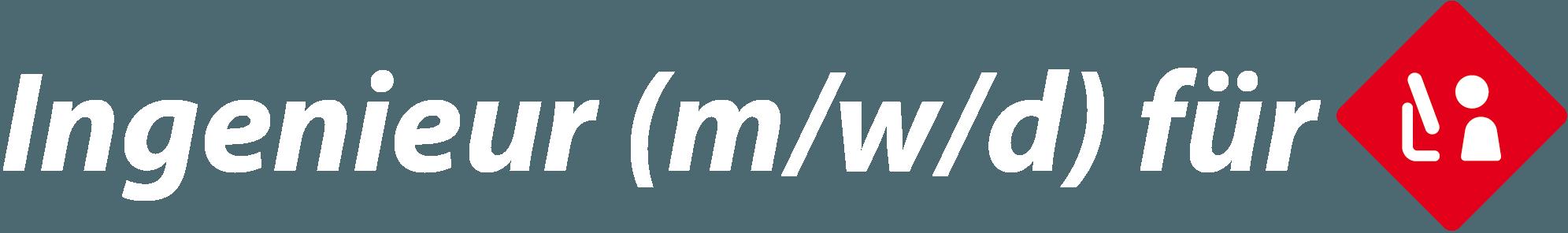 Ingenieur Funktionale Sicherheit (m/w/d)